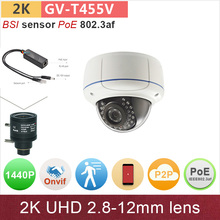 PoE# outdoor dome ip camera 2K UHD(4*720P) ONVIF network cctv surveillance camera + poe spliter HD 1080P/4mp GANVIS GV-T455V ps