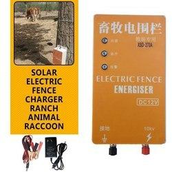 10 км солнечная электрическая изгородь зарядное устройство высокого напряжения импульсный контроллер животных электрический забор развед...