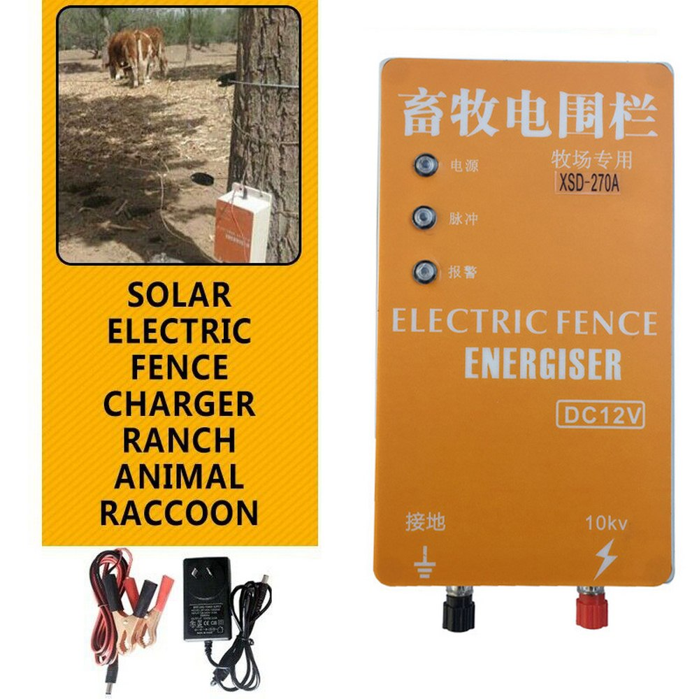 10KM Solar Electric Fence Energizer Charger High Voltage Pulse Controller Animal Electric Fence Breeding Fence Pastor XSD-280B
