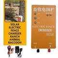 10KM Solar Elektrische Zaun Energizer Ladegerät Hohe Spannung Puls Controller Tier Elektrische Zaun Zucht Zaun Pastor XSD-280B