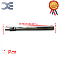Adaptation Of Various Types Of Vacuum Cleaner Accessories Straight Tube Metal Telescopic Tube Stainless Steel Extension