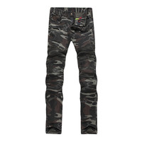 Mens Camouflage Jeans Trousers Motocycle Camo Military Slim Fit COOL Fashion Design Biker Skinny Army Green
