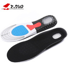 Men And Women Silicon Gel Insoles Shock Absorption Pads Foot Care For Plantar Fasciitis Heel Spur Running Sport Insoles