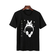 My Neighbor Totoro – Studio Ghibli Japanese Signature T Shirt