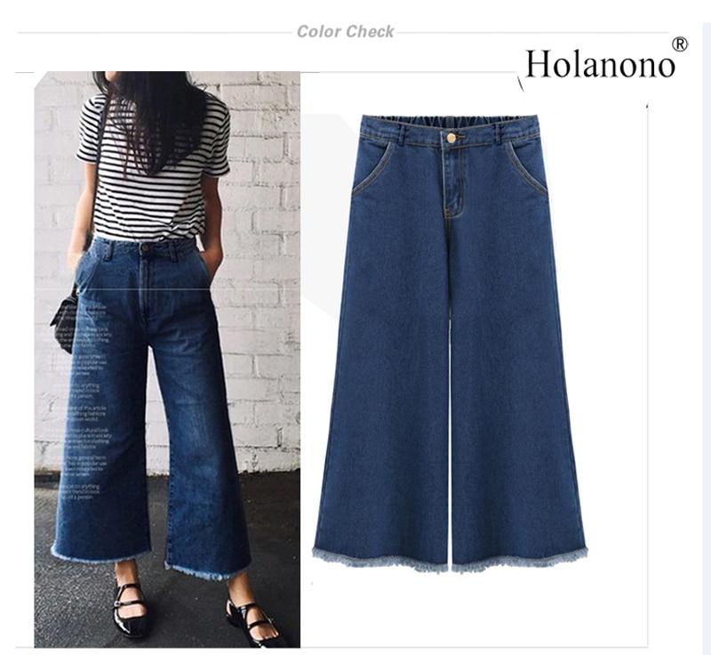 703bb4827a Pantalones Del Wide Caliente Tobillo longitud Pierna M De Mujeres Extra  Anchos Suelta Venta Holanono Denim ...