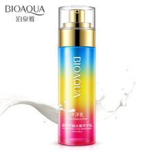 BIOAQUA Brand Hyaluronic Acid Lotion Ageless Anti Wrinkle Face Skin Care Moisturizer Lift Skin Day Cream Facial Beauty Products