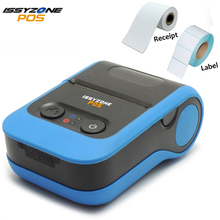 IMP020 Hot sales 58mm Mini portable Printer Bluetooth Thermal printer receipt and label For Android/iOS With Lithium battery недорого