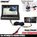 Бесплатная доставка! SONY CCD датчик чип специальный зеркало заднего вида изображение с направляющей камеры для HYUNDAI H1 GRAND STAREX