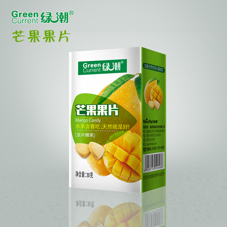 Green tide mango flavored tablets candy 30g fruit pressed sugar sugar-free snacks Hainan is rich in genuine VC products