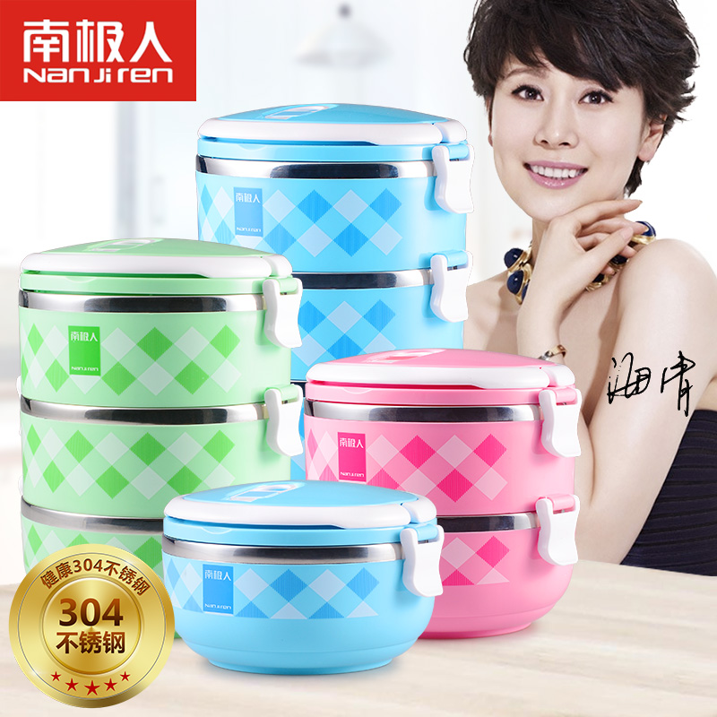 Large Capacity High Quality Japanese Stainless Steel Lunch Box Insulation Bento Thermo Lunch Box Food Container
