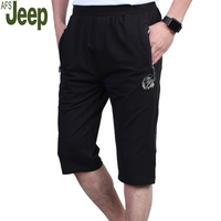 AFS JEEP Brand 2017 Hot Selling Men Short Pants Summer Men S Pants Large Yards Pants