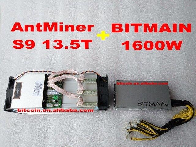 Antminer s9 вес кг с упаковкой майнеры криптовалют на видеокарте