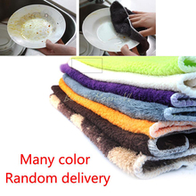 Dish Towel wipping rags new washing Cloth Dish Cleaning