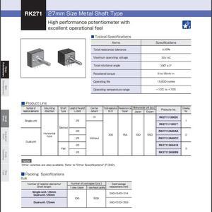 Image 3 - 1 piece 50K Volume potentiometer power  Amplifier volume control ALPS 27 for Audiophile audio  diy