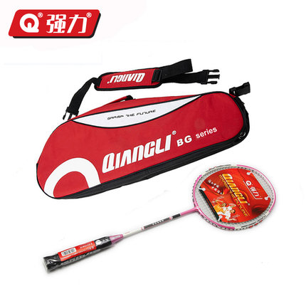 Authentic Qiangli BG603 nanotechnology badminton racket Offensive type badminton raquette badminton badminton rackets li ning professional badminton rackets carbon offensive type brazil 2016 single racket aypl102 zyf113