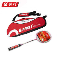 Authentic Qiangli BG603 nanotechnology badminton racket Offensive type badminton raquette badminton badminton rackets