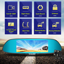 7.0 Inch IPS Touch Video Recorder Camera Car DVR Full HD 1080P Dual Lens+Rear View Auto Registrator Dash +32G Card