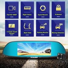 купить 7.0 Inch IPS Touch Video Recorder Camera Car DVR Full HD 1080P Dual Lens+Rear View Camera Auto Registrator Dash Camera +32G Card по цене 2246.38 рублей