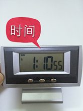Car accessories car electronic watch 238 students dedicated bedside tables with alarm characters
