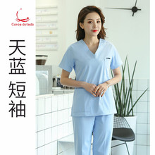 Female operating room doctor wear male pure cotton brush hand isolation clothes nurse han version suit