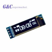 For Arduino 0.91 128×32 OLED LCD Display Module White PIC SSD1306 IIC I2C