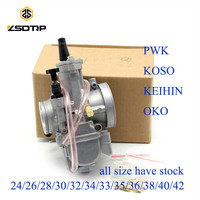 ZSDTRP Spree 22 24 26 28 30 32 34 36 38 40 42mm All Size Type