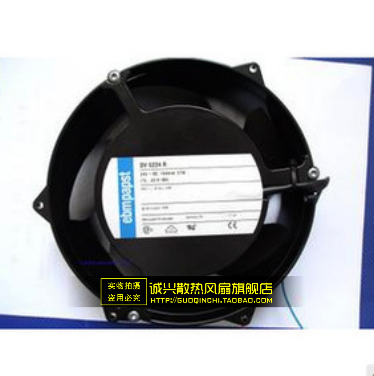Free Delivery. 17050 24 v, 1830 ma DV6224 44 w / 2 pu line 4 inverter fan free delivery 860 fan bg0903 b049 p0s authentic hh668 kh302 page 2