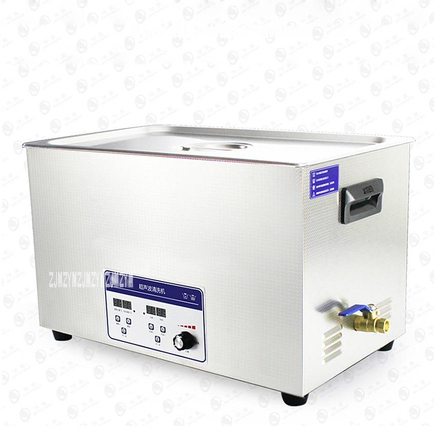 1pc promotie globe ultrasone reiniger 30L industriële apparatuur roestvrijstalen reinigingsmachine JP-100ST