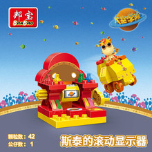 Banbao The Wotwots Kiddets Stripes Roller Digital Indicator Larger Particles Bricks for Kids early childhood education Blocks