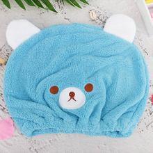 Шапочка для душа с милым медведем для волос, обернутые полотенца, микрофибра, шапочки для душа, шапочка для ванной, быстро высыхает, шапочка для волос, аксессуары для ванной, 5 цветов