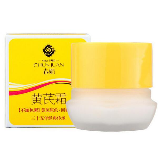 Traditional Chinese Cosmetics Astragalus Cream Chinese Medicine Skin Care Product Anti-aging Anti-wrinkle Skin Whitening 30g