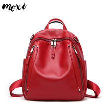 Moxi женский рюкзак из натуральной кожи, Женский школьный рюкзак, сумка для колледжа, простой дизайн, повседневные Рюкзаки, Mochila, консервативный стиль