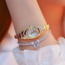 New hot sale no digital rhinestone scale gold silver rose watch high-grade small chain female Fashion & Casual