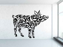 Mammal Animal Pig Pattern Wall Decal Vinyl Removable Tribal Chinese Paper Cutting Style Interior Stickers ArtSYY480