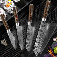 Kitchen knife 7.5 inch Chef knives 7CR17 440C Japanese High Carbon Stainless Steel Imitation Damascus 5