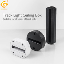 White New Type LED Track Light Box Rail Lights Connector Accessories Spotlight Ceiling Pendant 2 Wire 3 Home Lighting