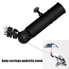 УНИВЕРСАЛЬНАЯ ТЕЛЕЖКА для гольфа, держатель для зонта, подставка для коляски, детская коляска, кресло-коляска, PP, подставка для зонта, зажим