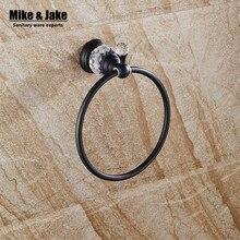 Кристалл ванной полотенце кольцо Черный ванная комната вешалка для полотенец держатель черный кристалл Кольцо Для Полотенца, Полотенце Бар аксессуары для ванной комнаты SY8803