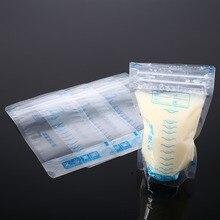 10/20/30/60/120 шт Детские Еда хранения пакеты для хранения грудного молока 250 мл/300 мл BPA free морозильник головные уборы сумки almacenaje leche