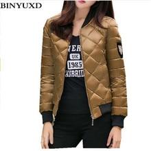 BINYUXD Warm Wear Wadded Jacket Female 2017 Autumn Winter Jacket Women Short Cotton-padded Outerwear Winter Parkas Coats