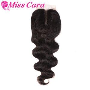 Miss Cara, бразильские волнистые кружевные волосы, средняя часть 4x4, Remy, натуральные черные волосы, можно смешивать с пучками, бесплатная доставк...