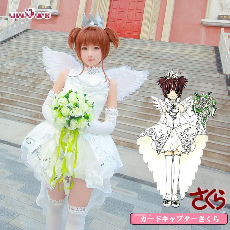 CARDCAPTOR SAKURA Kinomoto Sakura Cosplay White Organza Wedding Dress Costume Japanese Uniform Anime Cosplay 1set 14cm pvc japanese anime figure sakura kinomoto battle costume ver cardcaptor sakura figfix 008 action figure collectible