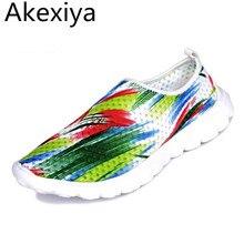 Akexiya 2017 recién llegado de corea mujeres de la manera pisos, mujeres casual impresión floral graffiti decorativo pisos de punta redonda zapatos