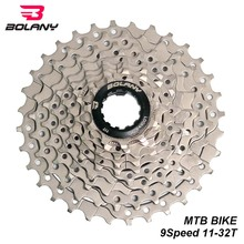 BOLANY 9 Speed Cassette 11-32T Bicycle Freewheel Steel Silver MTB Mountain Bike Sprocket Parts For Shimano System