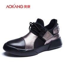 Aokang Сезон зима 2016 Новый Для мужчин; обувь из натуральной кожи Кружева на шнуровке Повседневная обувь для Для мужчин комфорт красочные мужской обуви Бесплатная доставка