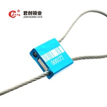 JCSY JCCS003 High security tighten type adjustable aluminum alloy container seal metal cable seals 100pcs