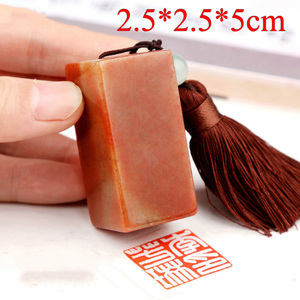 Image 4 - 1 piece Chinese Traditional stamp seal stone for painting calligraphy office name seal art supplies free carve for you