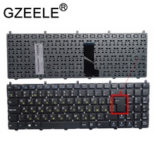 Gzeele ロシアキーボード dns clevo W650 W650SRH W655 W650SR W650SC R650SJ W6500 W650SJ w655sc w650sh MP 12N76SU 4301 ru ブラック