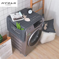 XYZLS Household Dustproof Washing Machine Dust Cover with Storage Bags for Kitchen Refrigerator Accessories Supplies 1Piece