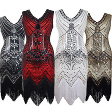 MUXU vintage sequin sexy dress party glitter embroidery vestidos womens clothing fringe fashionable dresses robe femme ete